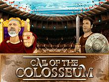 Играть онлайн в Зов Колизея