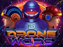 Игровой аппарат Войны Дронов