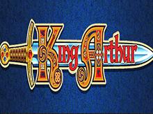 Король Артур от онлайн-казино